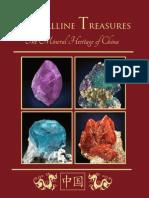 China Crystalline Treasures Book