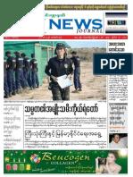 7day News Vol.12-No.37(2)