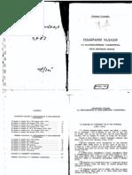 Odabrani Zadaci Sa Matematickih Takmicenja - Stojanovic