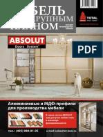 Мебель крупным планом №5 (118) май 2012