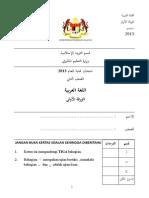 Soalan Bahasa Arab Kertas 1 Tahun 2
