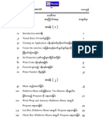 VisualBasic6.0 in Burmese