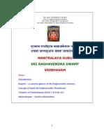MANTRALAYA GURU SARVABHOUMA - SRI RAGHAVENDRA SWAMY VAIBHAVAM