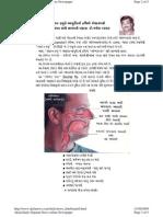 Swine Flu and Ayurveda -In Gujarati Language From AKILA