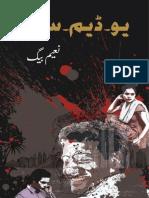 You Dam Sala (Urdu Afsana Book)