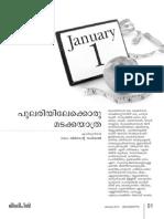 Jeevadeepthi Jan 2013 - A Malayalam Catholic Magazine