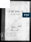 Ira Hada Nagi Rata - Arisen Ahubudhu (mks)