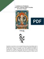 Avalokiteshvara Meditation