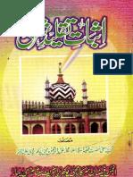 Isbat Taqleed e Sharayee by Muhammad Abdul Rehman Muhibbi