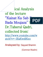 """A Logical Analysis of the lecture """"Kainat Ka Sab Se Bada Moujaza'' by Dr.Taherul Qadri, collected from"""
