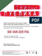 Artist as Audience - Bik Van der Pol