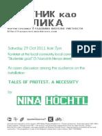 Artist as Audience - Nina Hoechtl ЕN