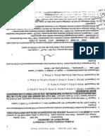 Advanced Organic - 2008 Practice Test
