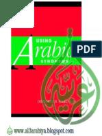 30.Using Arabic Synonyms