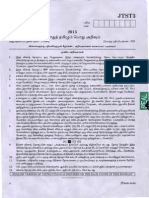 Tnpsc Group 4 Official Answer Key General Studies Answer Key