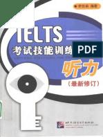 Listening Strategies for the IELTS Test.pdf