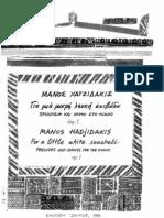 Hadjidakis - Pour Une Petite Coquille de Mer Blanche 1