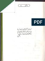 Col Shafiq Ur Rehman - Himaqatain