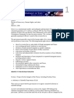 USDS HR Report Greece 2005