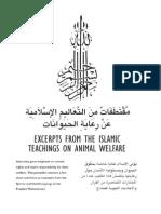 Animal Care in Islam - Perawatan hewan dalam hukum islam