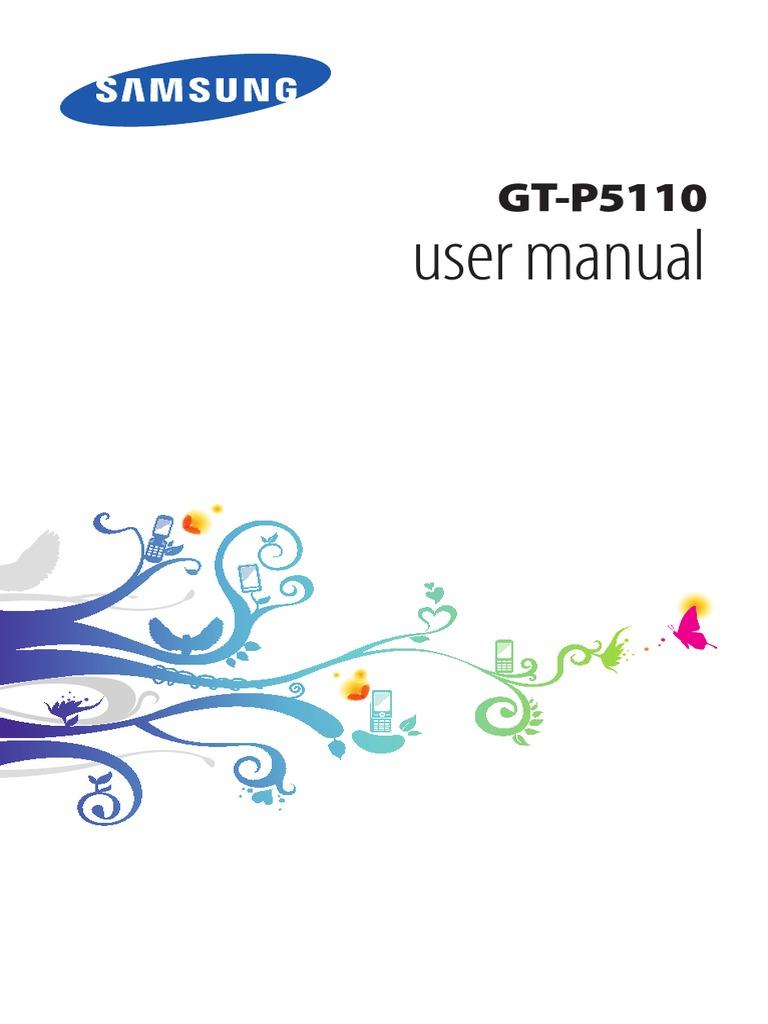 samsung manual gt p5110