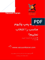 Choosing_a_vacuum_pump(2).pdf