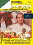 Books by Narayan Dutt Shrimali Ji on Mystic Mantras