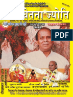 Books by Narayan Dutt Shrimali Ji on Mystic Mantras