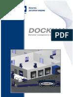 Docking Equipment DockHan (Doorhan group)