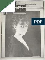 343-revistapulso-19860424.pdf