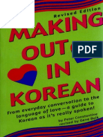 49357927 Making Out in Korean