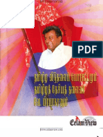 Leader Prabakaran and Freedom Struggle