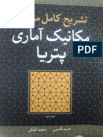 Farsi Solution Manual of Statistical Mechanics Pathria. 2013-2014 S.H