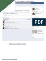(100) _CBC Egypt -
