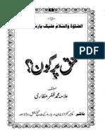 Haq Per Kon by Allama Zafar Attari