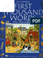 First 1000 Words in Arabic