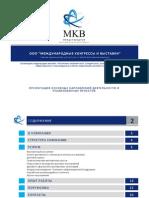 Prezentation MKB Sait