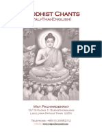 Buddhist Chants Pali - Thai - English - Wat Pacharoenrat