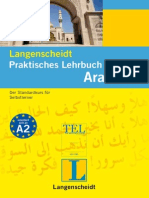 Tazi Raja Arabismen Im Deutschen Lexikalische Transfer