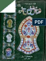 Fazail e Nalain e Huzoor by Imam Ahmad Al Muqqari