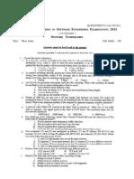 Network Technologies qp11