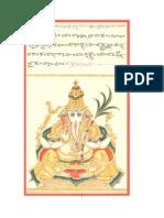 Ganesha 32 Roopas