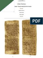 Qur'an Manuscripts