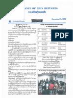 ACR Newsletter (24 November 2013)