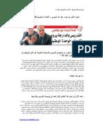 حوار مع المفكر عبدالله العروي