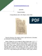 Apócrifos - Correpondências entre o Rei Abgaro e Jesus Cristo