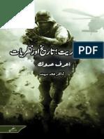 Theoris of Modern Warfare(1)