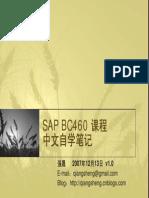 SAP BC460