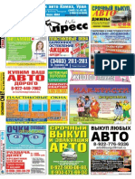 gaseta47.pdf