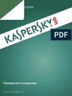 Kasp10.0 Sc Implguideru